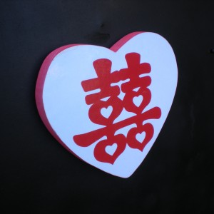 Heart Chinese Sign Love